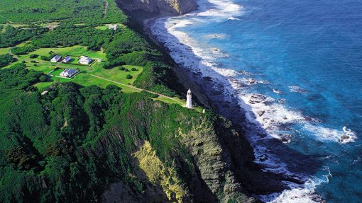 Cape Otway Lighthouse Historical Site Ariel shot